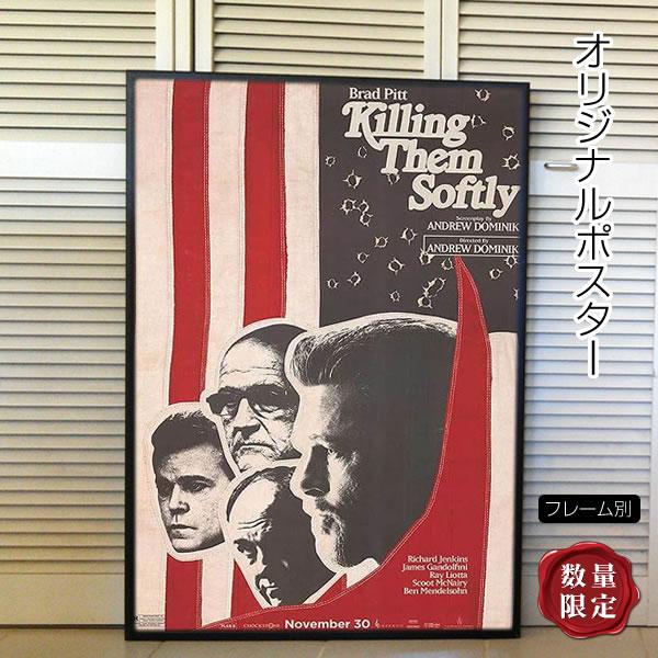 【映画ポスター】 ジャッキー・コーガン Killing Them Softly ブラッド・ピット グッズ /インテリア アート おしゃれ 約61×91.4cm フレーム別 /ADV-片面 オリジナルポスター