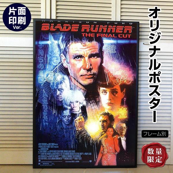 【映画ポスター】 ブレードランナー ファイナル・カット Blade Runner: The Final Cut グッズ /アート インテリア おしゃれ 約69×102cm /片面
