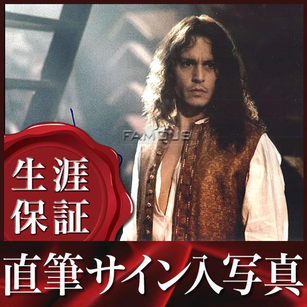 【直筆サイン入り写真】 ジョニー・デップ (リバティーン 映画グッズ/Johnny Depp)