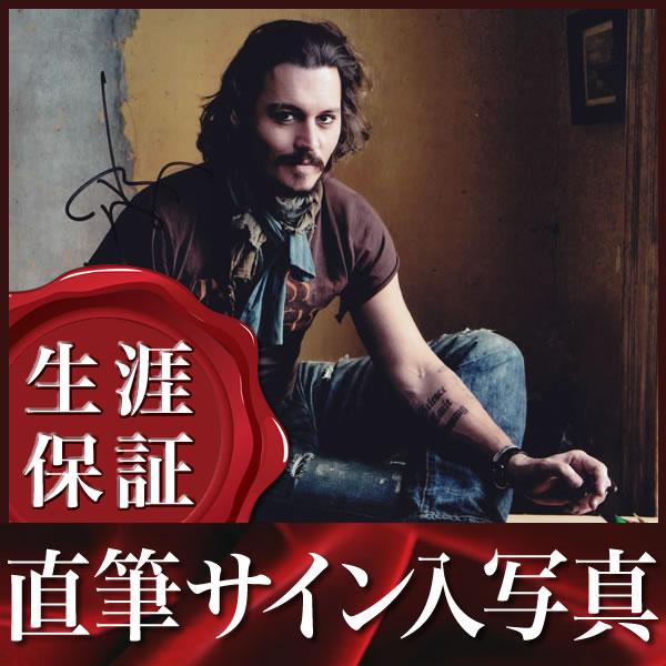 【直筆サイン入り写真】 ジョニーデップ (ブラックスキャンダル 等 映画グッズ/Johnny Depp)
