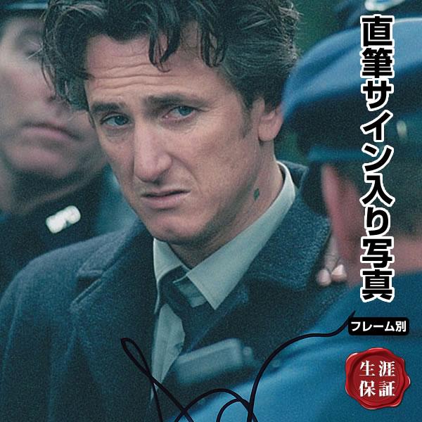【直筆サイン入り写真】 ミスティックリバー Mystic River ショーンペン Sean Penn /イーストウッド アカデミー賞受賞 映画 オートグラフ /フレーム別