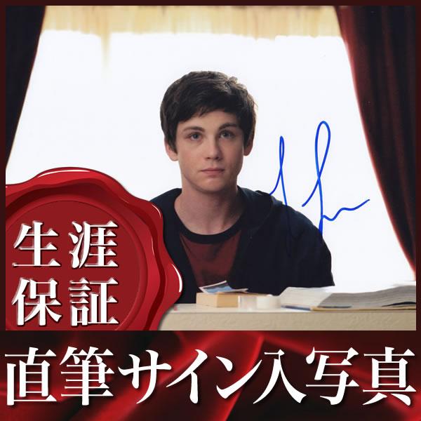 【直筆サイン入り写真】 ローガンラーマン (ウォールフラワー 映画グッズ)