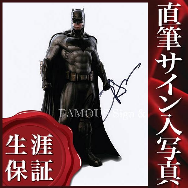 【直筆サイン入り写真】 ベンアフレック バットマン vs スーパーマン ジャスティスの誕生 /映画 ブロマイド オートグラフ