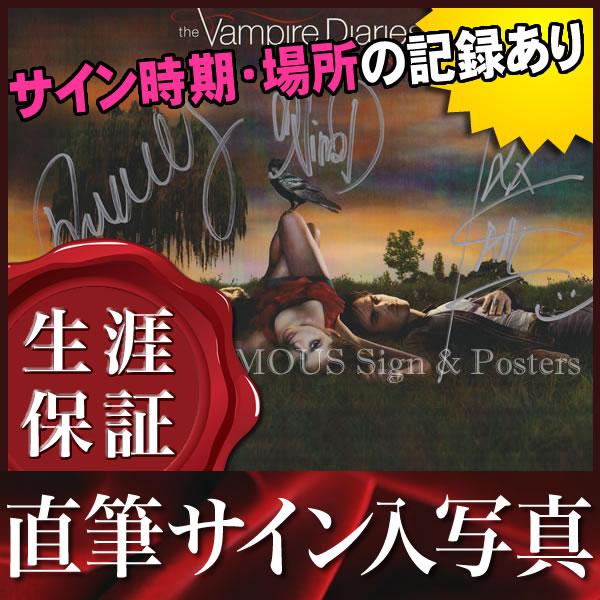【3キャスト直筆サイン入り写真】 ヴァンパイアダイアリーズ (THE VAMPIRE DIARIES)