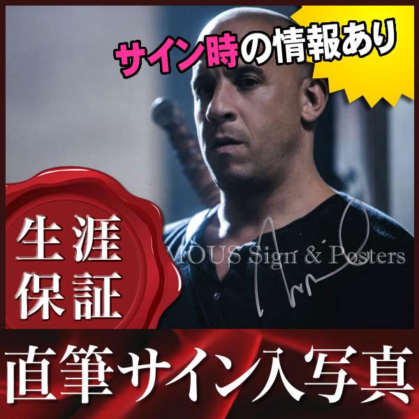 【直筆サイン入り写真】 ザラストウィッチハンター ヴィンディーゼル Vin Diesel 映画グッズ