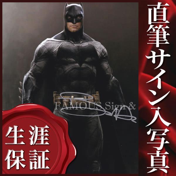 【直筆サイン入り写真】 バットマン vs スーパーマン ジャスティスの誕生 ベン・アフレック /アメコミ グッズ 映画 ブロマイド オートグラフ