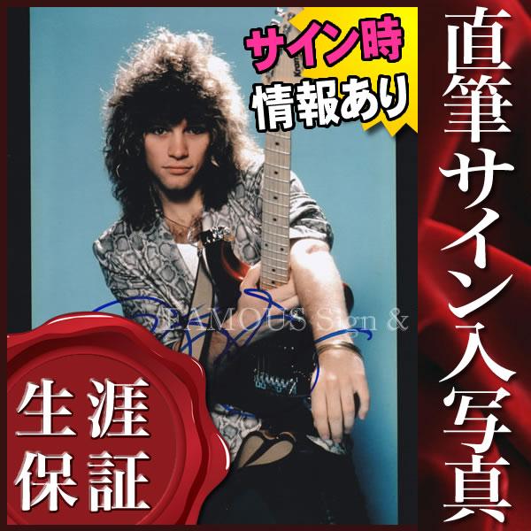 【直筆サイン入り写真】 ボンジョヴィ グッズ Jon Bon Jovi /ブロマイド オートグラフ