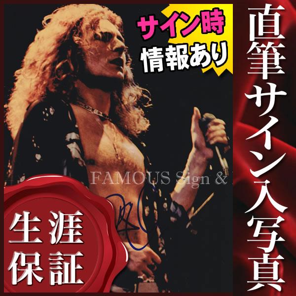 【直筆サイン入り写真】 レッドツェッペリン Led Zeppelin グッズ ロバートプラント Robert Plant /ブロマイド オートグラフ