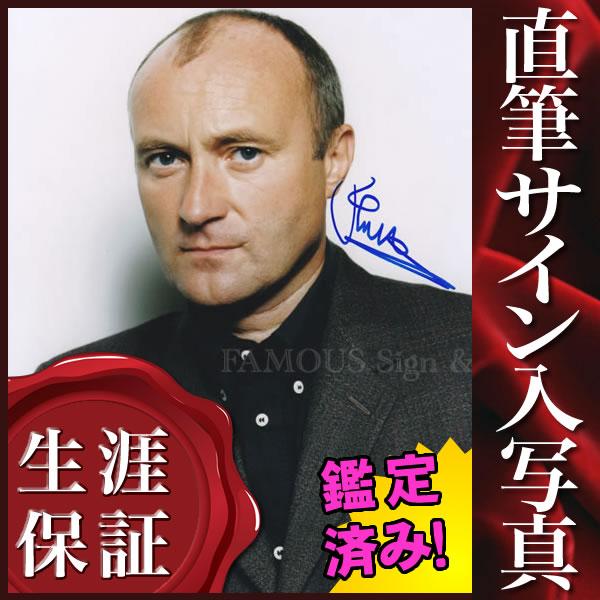 【直筆サイン入り写真】 フィルコリンズ Phil Collins / シングルズコレクション 等 /ブロマイド オートグラフ