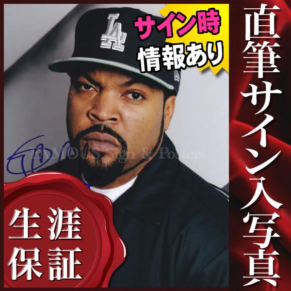 【直筆サイン入り写真】 21ジャンプストリート 等 アイスキューブ Ice Cube ラッパー /ブロマイド オートグラフ