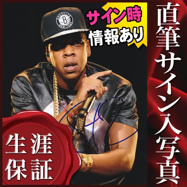 【直筆サイン入り写真】 4:44 等 ジェイZ Jay Z ラッパー /ブロマイド オートグラフ