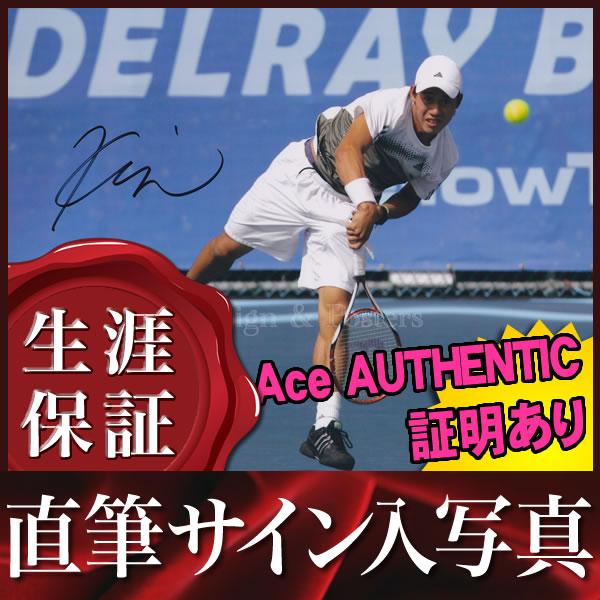 【直筆サイン入り写真】 錦織 圭 /テニス ラケットを持った写真 /ブロマイド オートグラフ [Ace AUTHENTIC]
