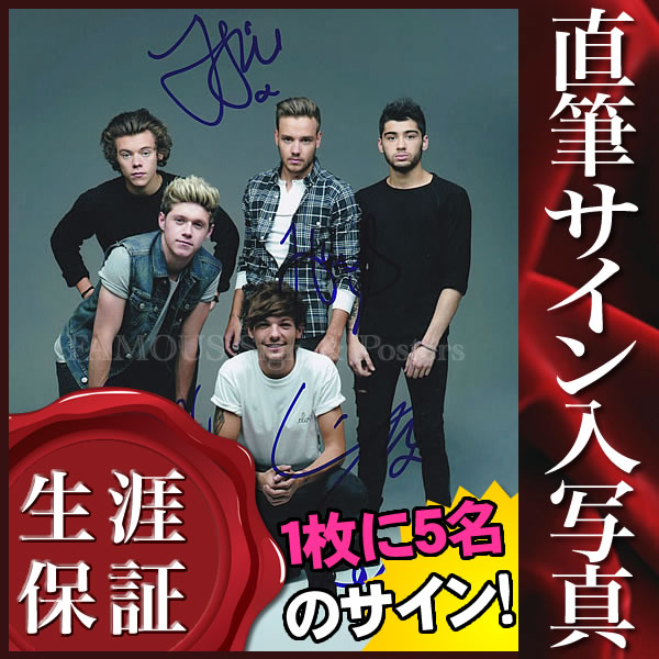 onedirection メンバー