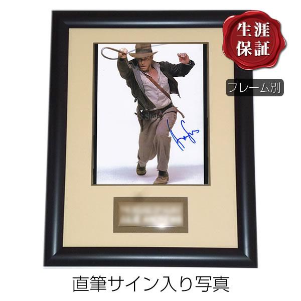 【直筆サイン入り写真】 インディ・ジョーンズ グッズ ハリソン・フォード /帽子 ジャケットを着た写真 /映画 ブロマイド オートグラフ /フレーム別