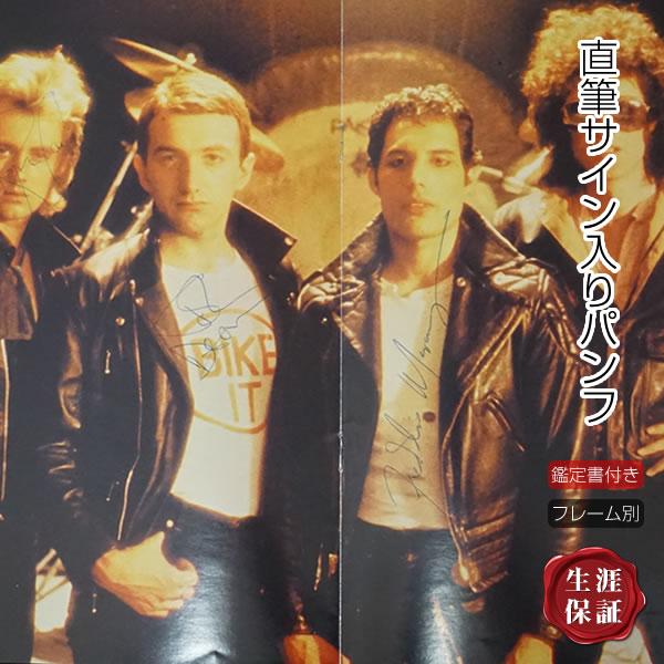 【直筆サイン入り 1979 Crazy Tourプログラム】 queen クイーン グッズ /フレディマーキュリー ジョンディーコン ロジャーテイラー /オートグラフ