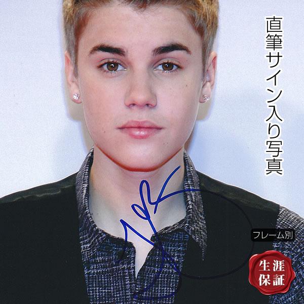 【直筆サイン入り写真】 パーパス ザベスト THE BEST 等 ジャスティン・ビーバー グッズ Justin Bieber /ブロマイド オートグラフ /フレーム別