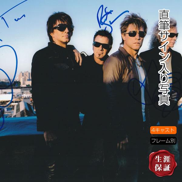 【4メンバー 直筆サイン入り写真】 ボン・ジョヴィ Bon Jovi グッズ /ジョンボンジョビ デヴィッドブライアン ティコトーレス リッチーサンボラ /オートグラフ /フレーム別