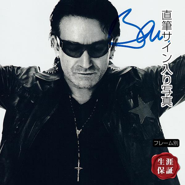 【直筆サイン入り写真】 U2 ボノ BONO グッズ /サングラスをかけた写真 ブロマイド オートグラフ 約20×25cm /フレーム別