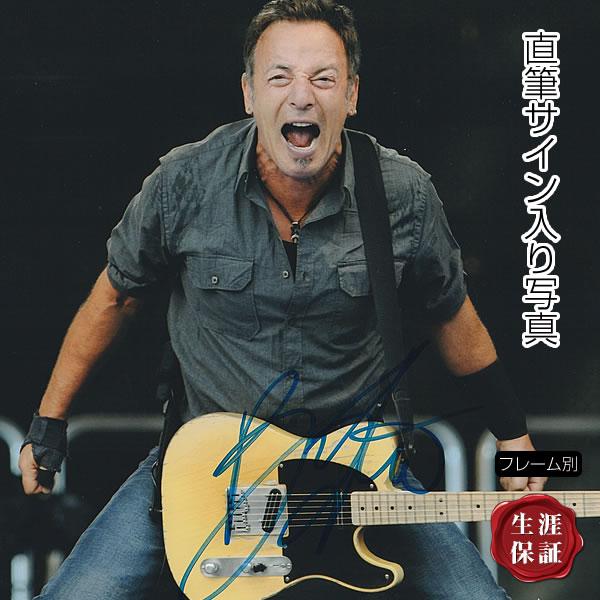 【直筆サイン入り写真】 ザ・リバー 等 ブルース・スプリングスティーン Bruce Springsteen グッズ /映画 ブロマイド オートグラフ 約20×25cm /フレーム別