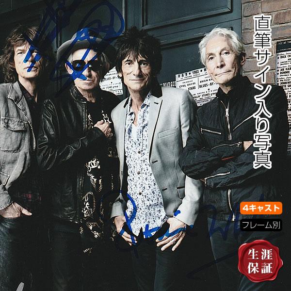 【4メンバー 直筆サイン入り写真】 ローリングストーンズ The Rolling Stones グッズ /ミック・ジャガー キース・リチャーズ ロン・ウッド チャーリー・ワッツ /オートグラフ 約20×25cm /フレーム別