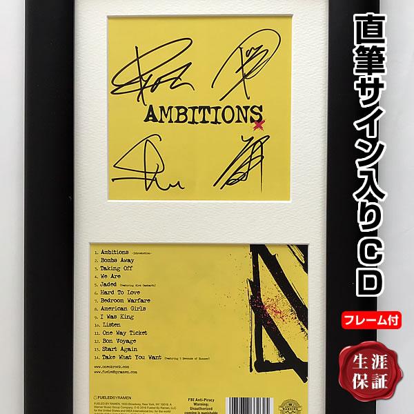 直筆サイン入り CDアルバムAMBITIONSワンオクロック ONE OK ROCK メンバー4名 グッズオートグラフフレーム付8OvwmN0Pyn