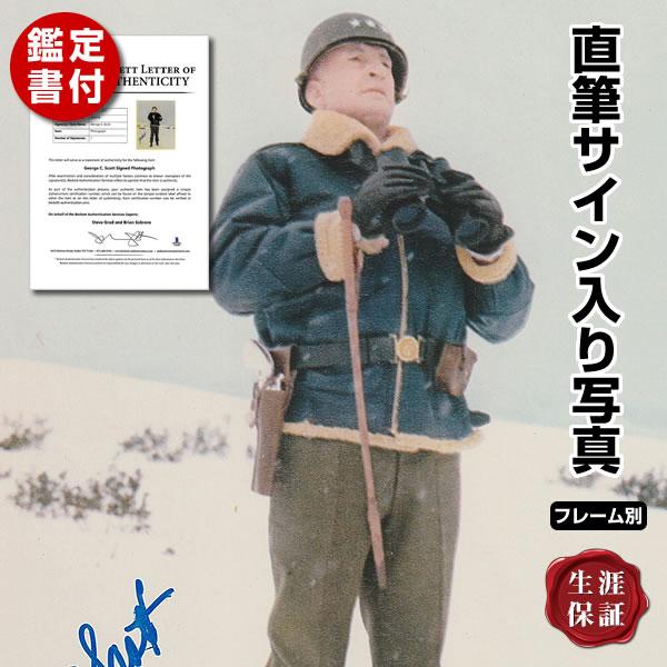 パットン 軍団 戦車 映画 大
