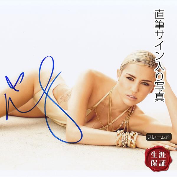 【直筆サイン入り写真】 ビッグフィッシュ アドア・ユー 等 マイリー・サイラス Miley Cyrus グッズ /セクシー ブロマイド オートグラフ /フレーム別