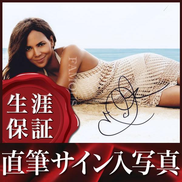 【直筆サイン入り写真】 ハルベリー (キャットウーマン 等 映画グッズ/Halle Berry)