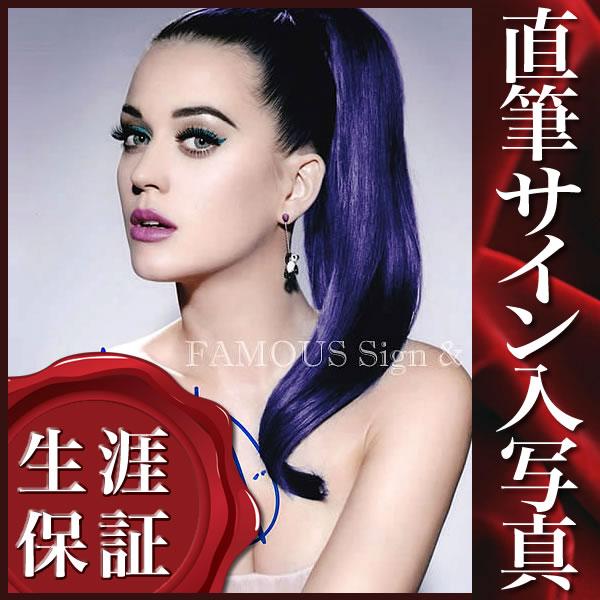 【直筆サイン入り写真】 ケイティペリー Katy Perry (ティーンエイジドリーム 等)