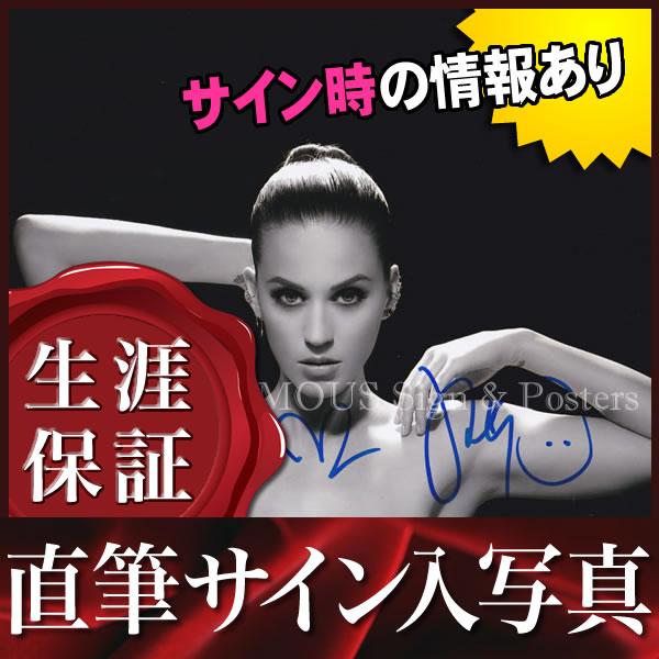 直筆サイン入り写真 ケイティペリー モノクロ フォト Katy Perry /ブロマイド オートグラフ