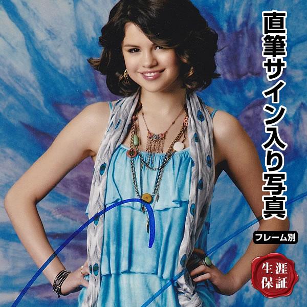 【直筆サイン入り写真】 ウェイバリー通りのウィザードたち アレックス セレーナ・ゴメス Selena Gomez グッズ /ドラマ ブロマイド 画像 オートグラフ /フレームなし