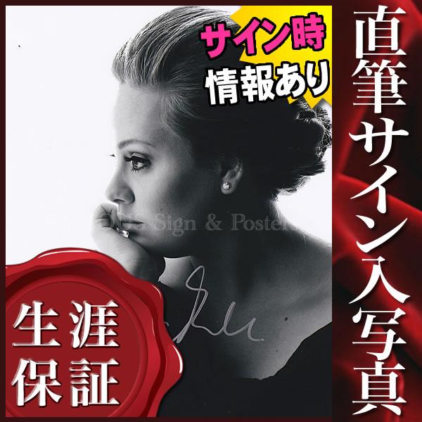 【直筆サイン入り写真】 25 21 19 i miss you 等 アデル Adele /ブロマイド オートグラフ