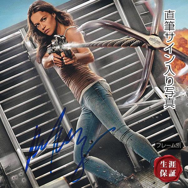 【直筆サイン入り写真】 ワイルドスピード8 ICE BREAK グッズ ミシェルロドリゲス Michelle Rodriguez /映画 ブロマイド オートグラフ