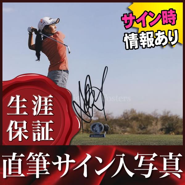 【直筆サイン入り写真】 宮里 藍 /ゴルフ スイング /ブロマイド オートグラフ