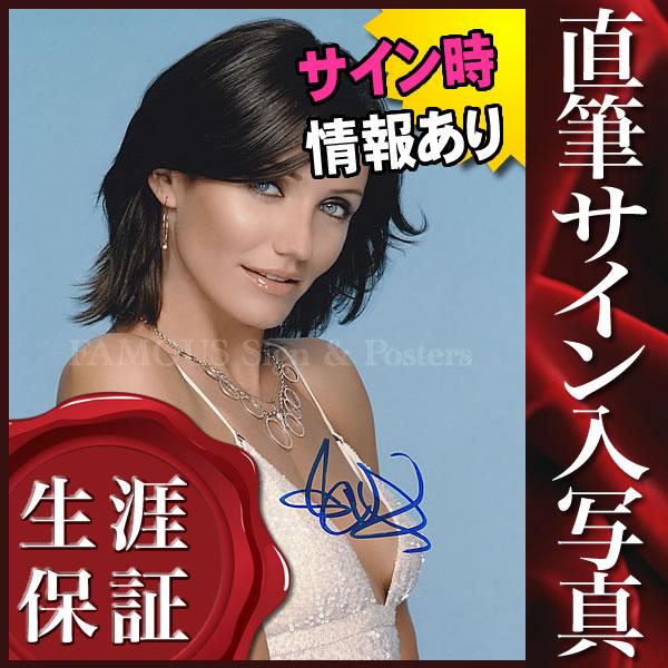 【直筆サイン入り写真】 マスク 彼女は最高 等 キャメロンディアス /映画 ブロマイド オートグラフ