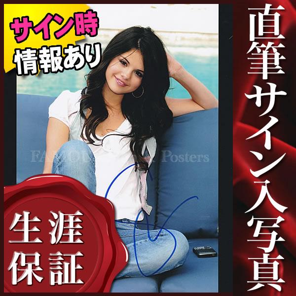 【直筆サイン入り写真】 wolves ウルヴス back to you 等 セレーナゴメス Selena Gomez グッズ /ブロマイド オートグラフ