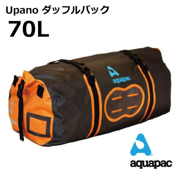 送料無料イギリス製ブランド aquapac 703 Upano ダッフルバッグ 70L 完全防水アクアパックウォータープルーフケースのバッグ 710×3000×330 mm(40L)防水・防塵・防砂・防油・防汚登山やハイキングやウォータークライミングに!