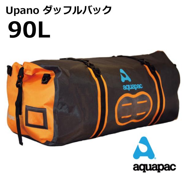 送料無料イギリス製ブランド aquapac 705 Upano ダッフルバッグ 90L 完全防水アクアパックウォータープルーフケースのバッグ 790×300×360 mm(90L)防水・防塵・防砂・防油・防汚登山やハイキングやウォータークライミングに!