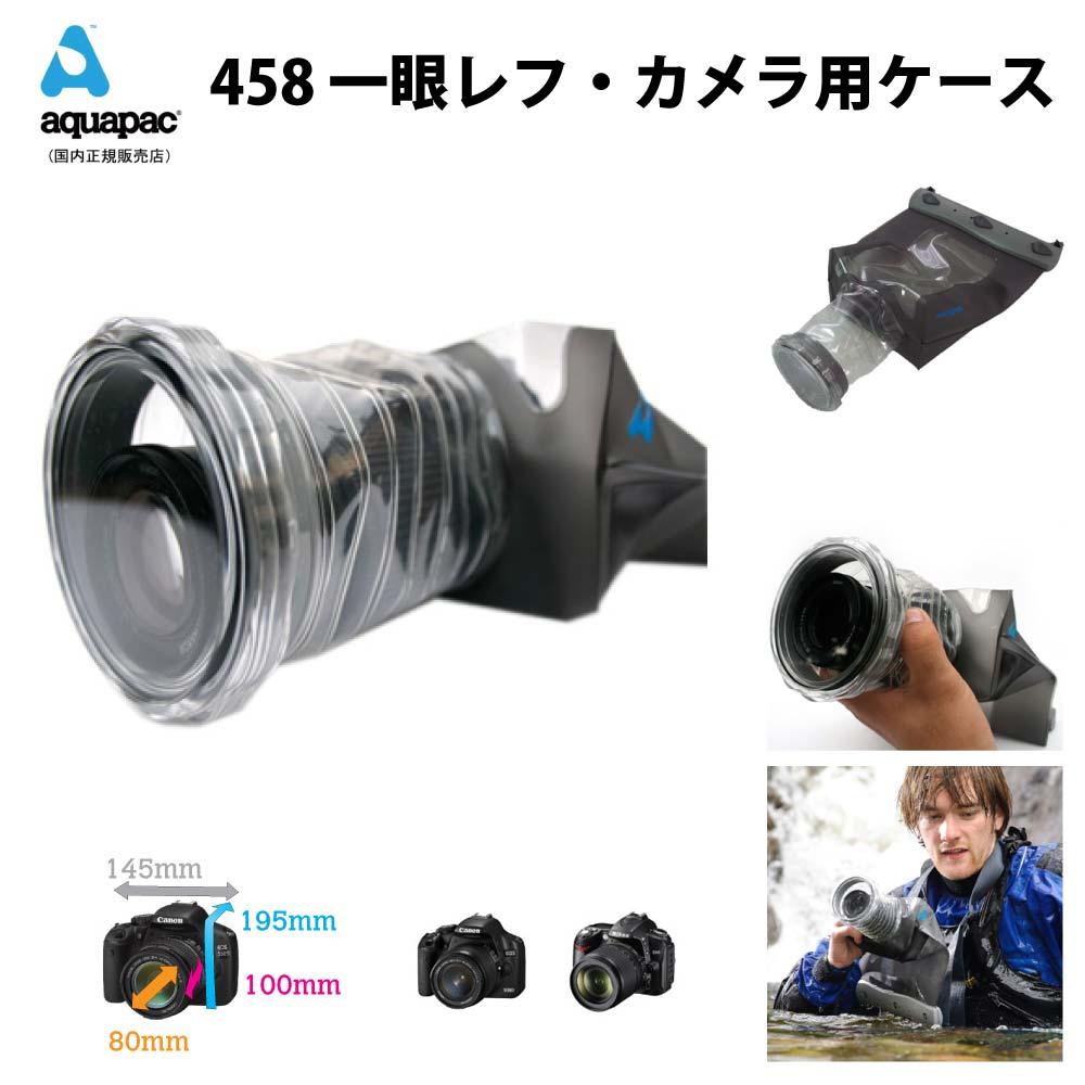 防水ケースアクアパック458aquapac カメラケース DSLR Camera Caseサイクリング トレッキング サーフィンラフティングやカヌー等アウトドアで