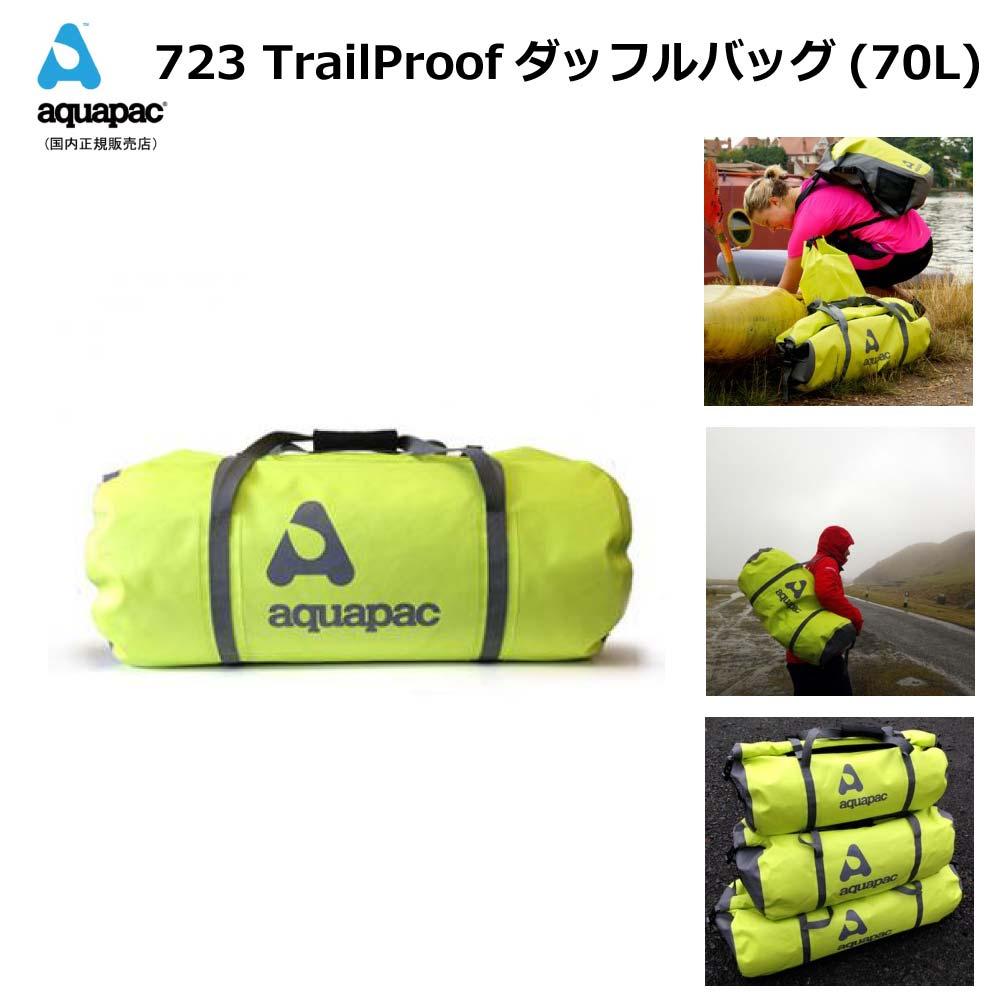 防水ケース アクアパック723 aquapac ドライバッグ バックパック Trailproof Duffel - 70L サイクリング トレッキング サーフィン ラフティングやカヌー等アウトドアで