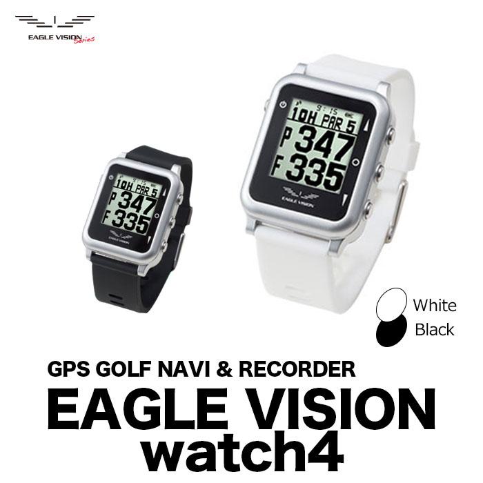【スーパーセール】 【送料無料】 腕時計型【土日もあす楽 競技使用可】朝日ゴルフ EAGLE VISION(イーグルビジョン) EAGLE 軽量48g VISION watch4 腕時計型 ゴルフ用GPSナビ ホワイト ブラック 軽量48g 高性能GPS搭載 距離測定 高低差測定 防水 IPX7 競技使用可 EV-717, ポストホビーWEBSHOP:3dba64ea --- hortafacil.dominiotemporario.com