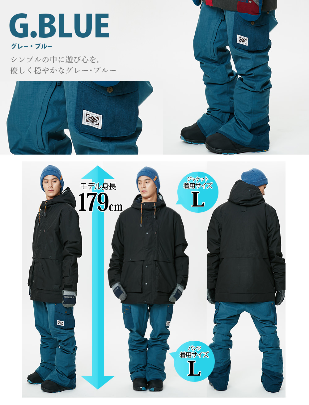 Kerann 巴克斯特裤子滑雪板滑雪服装男装是滑雪大尺寸压力耐水性凯兰巴克斯特 PNT 9201