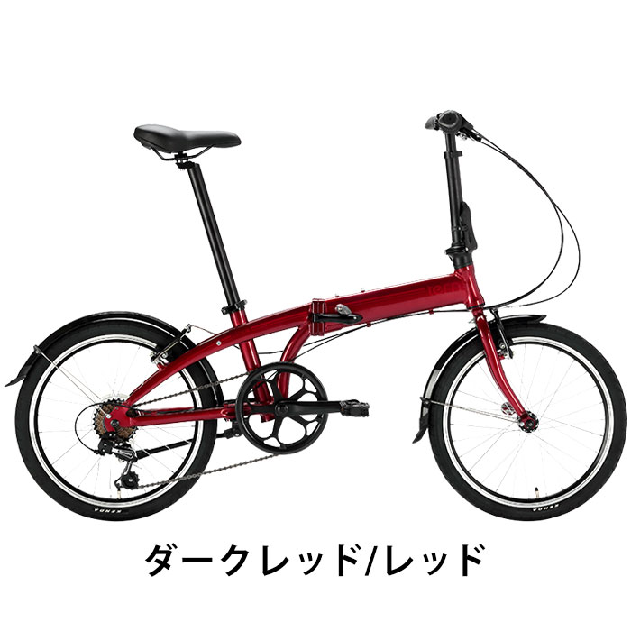 Turn Tern Link C7 2013 20 inch folding bicycle with magnet presents with link C7 store stock! Inventory and!