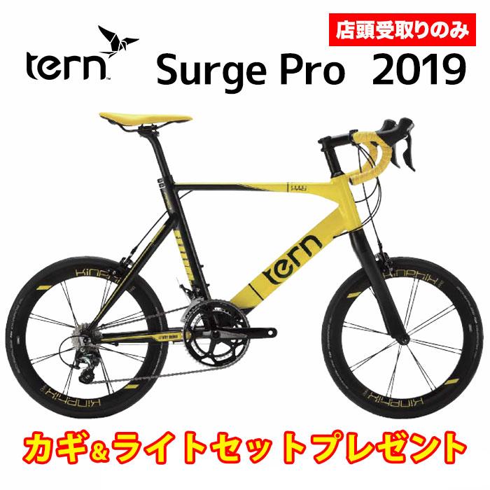 【店頭受取】【10%OFF】Tern ターン Surge Pro サージュプロ クロスバイク ミニベロ 自転車 20インチ 20段変速 8.9kg 2019年モデル フレームサイズ470/520 マットイエロー/ブラック ホワイト/ブラック 整備点検済