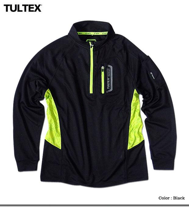 TULTEX ご注文で当日配送 サラッとしていてスポーツにも着心地抜群 高通気メッシュ切替デザインハーフジップロンT tul080-lx69352 一部予約 メンズ