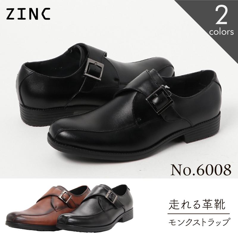 爆安プライス 新作からSALEアイテム等お得な商品満載 ZINC ジンク ビジネスシューズ 6008 メンズ