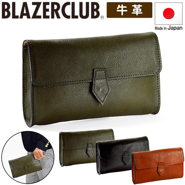 BLAZER CLUB 日本製 本革 牛革 クラッチバッグミニ 22センチ ハンディサイズ 選べるおしゃれな3色 ミニクラッチ 男女兼用 メンズ レディース 紳士用 男性用 女性用 バッグ かばん 父の日のプレゼントに 25850