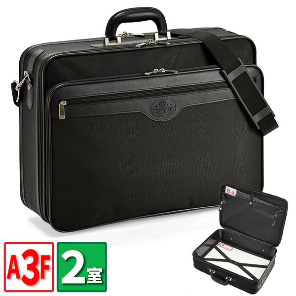 送料無料 WELLINGTON アタッシュケース ソフトアタッシュ メンズ ブリーフケース ビジネスバッグ 48cm A3F 紳士用 男性用 かばん カバン 鞄 21217