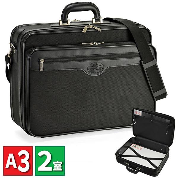 送料無料 WELLINGTON アタッシュケース ソフトアタッシュ メンズ ブリーフケース ビジネスバッグ 45cm A3 紳士用 男性用 かばん カバン 鞄 21218
