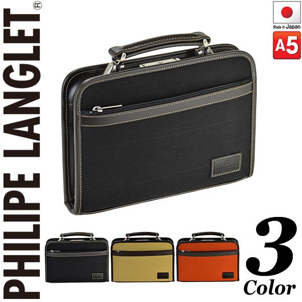 送料無料 PHILIPE LANGLET ダレスバッグ 薄型 薄マチ ビジネスバッグ メンズ 28.5cm A5 紳士用 男性用 かばん カバン 鞄 22287